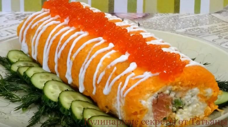 салат рулет с красной рыбой