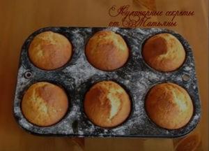 Бюджетные кексы на кефире - рецепт пошаговый с фото