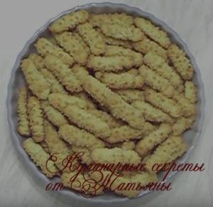 печенье через мясорубку на майонезе