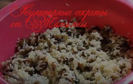 перец фаршированный мясом, рисом и грибами