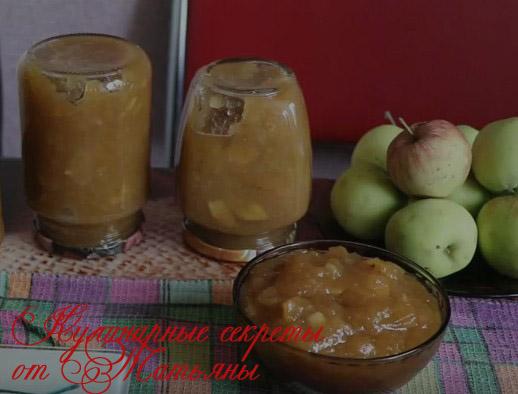варенье из яблок на зиму