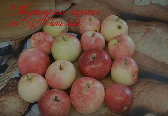 варенье из яблок на зиму с корицей