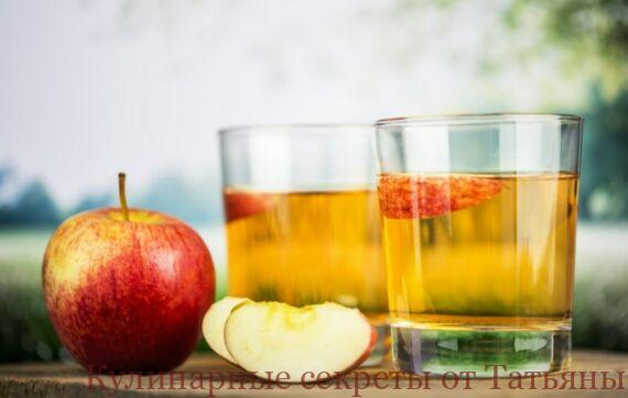 яблочный уксус в домашних условиях