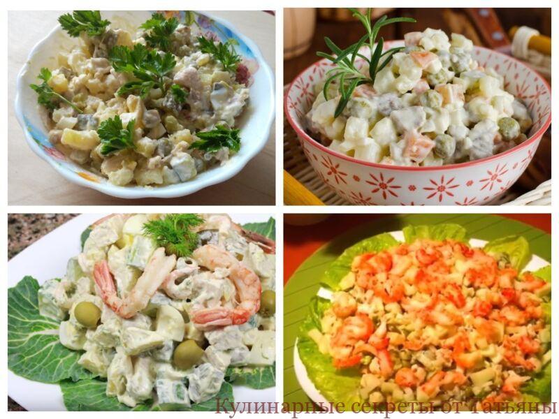 Оливье салат с мясом