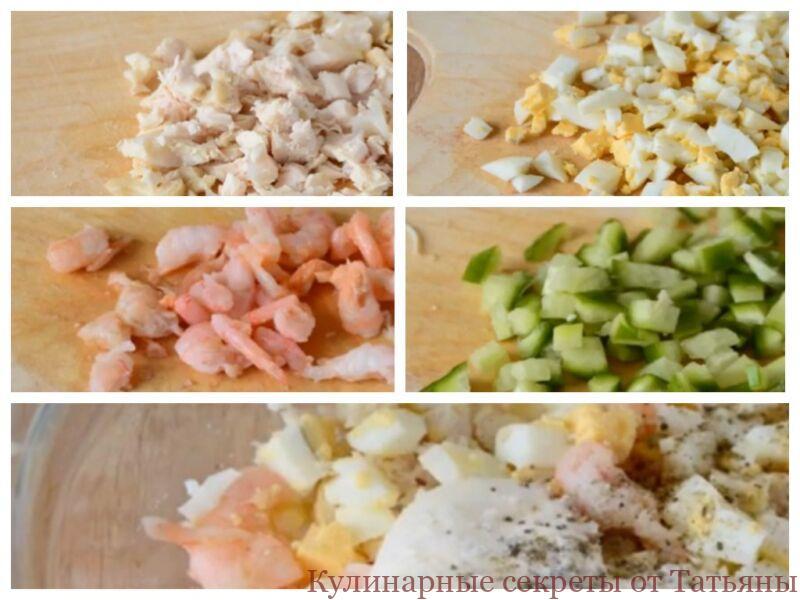тарталетки с салатом из курицы, креветок и красной икры