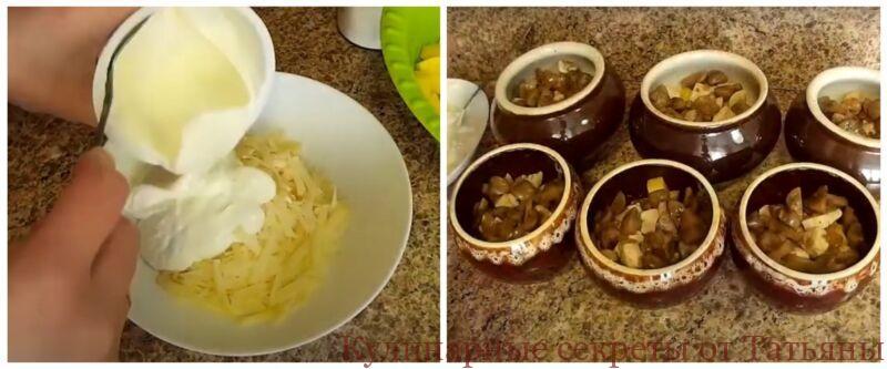 жульен с курицей, грибами и картошкой
