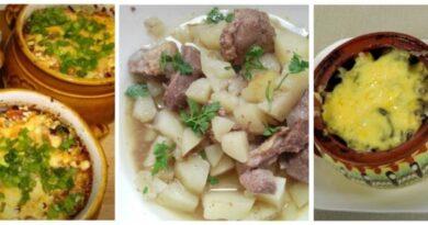 картошка с мясом в духовке в горшочках