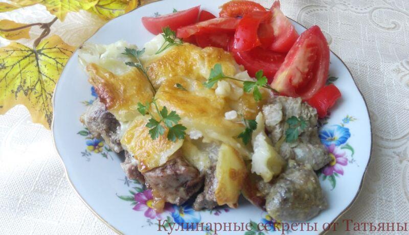 мясо по-французски с картошкой и сыром